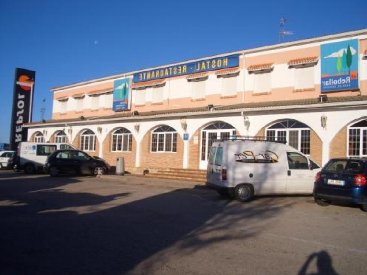 Area de servicio El Rebollar Hotel Requena Spain