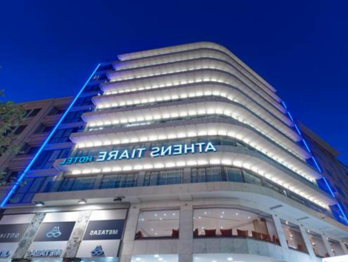 Athens Tiare Hotel Hotel Athens Greece