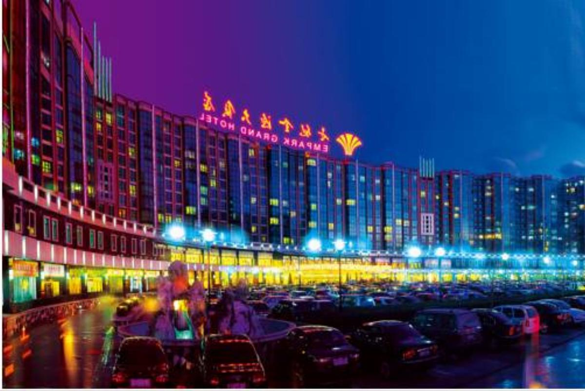 Empark Grand Hotel Hotel Beijing China Overview