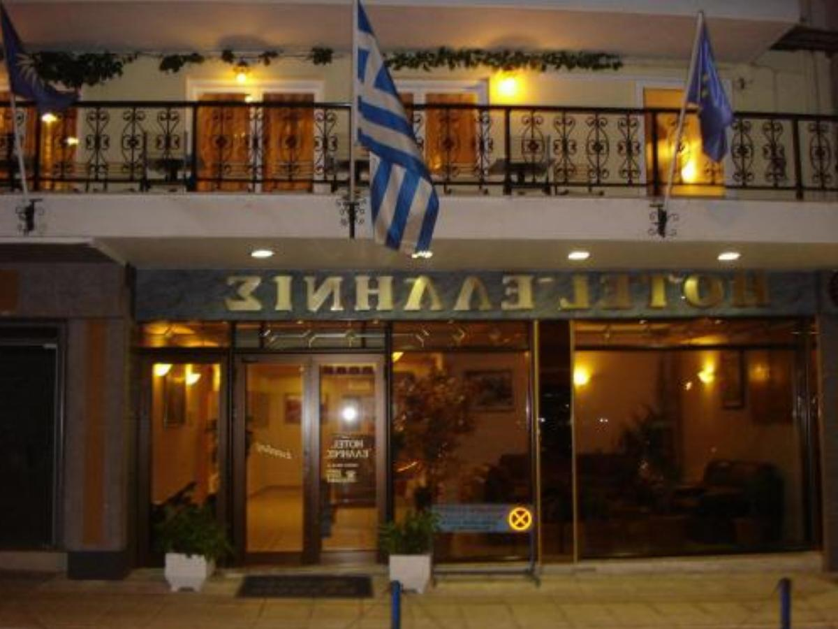 Hotel Hellinis Hotel Florina Greece